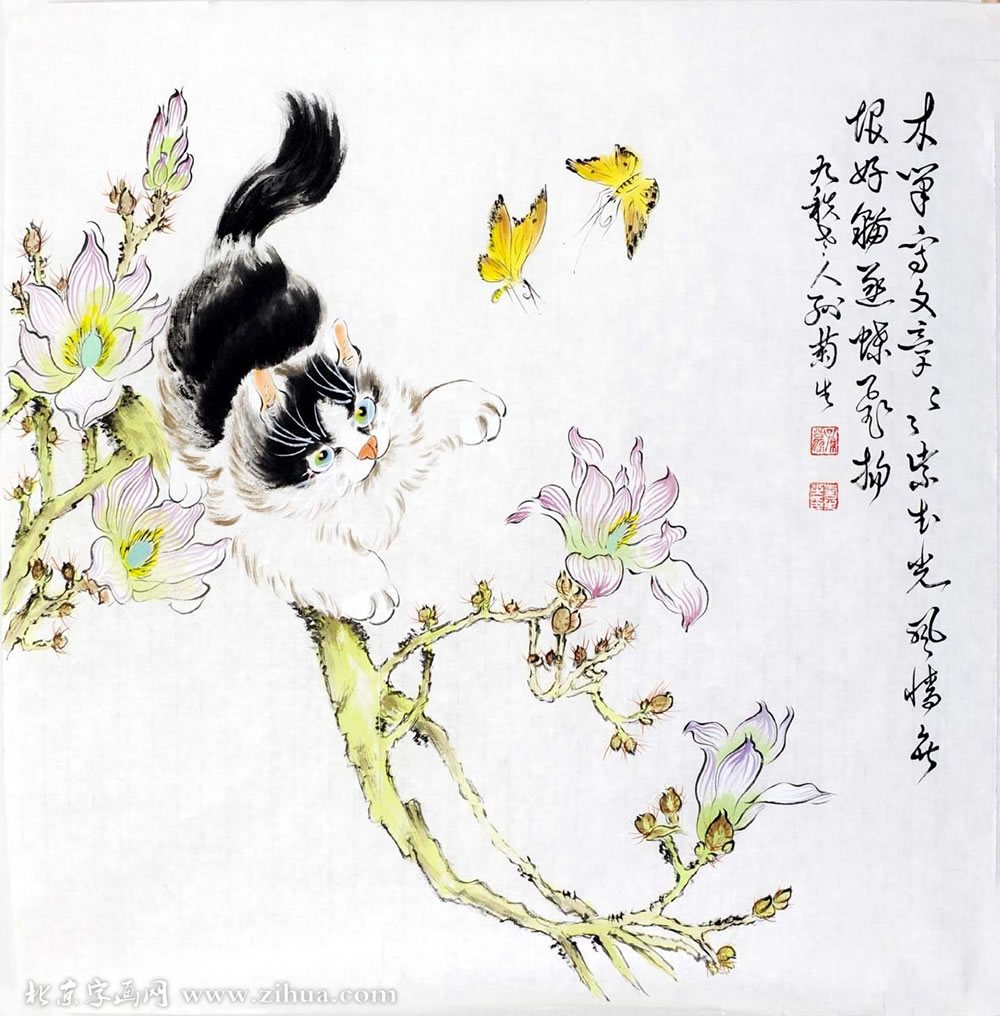 孙菊生字画作品书画收藏欣赏sjs 猫_北京字画网图片