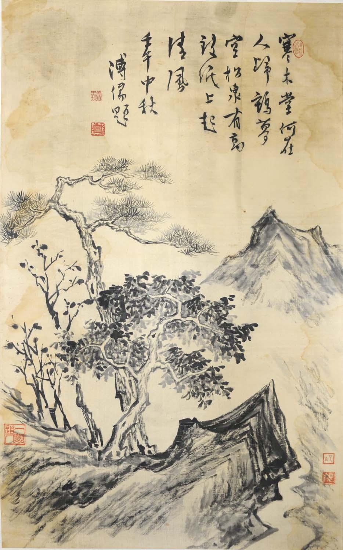 溥儒字画作品书画收藏欣赏pr 山水_北京字画网图片