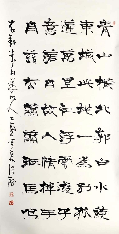 张海zh 书法字画作品