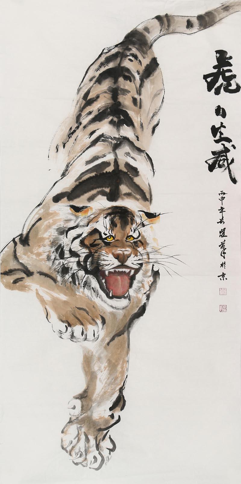 赫长煜hzy 动物字画作品